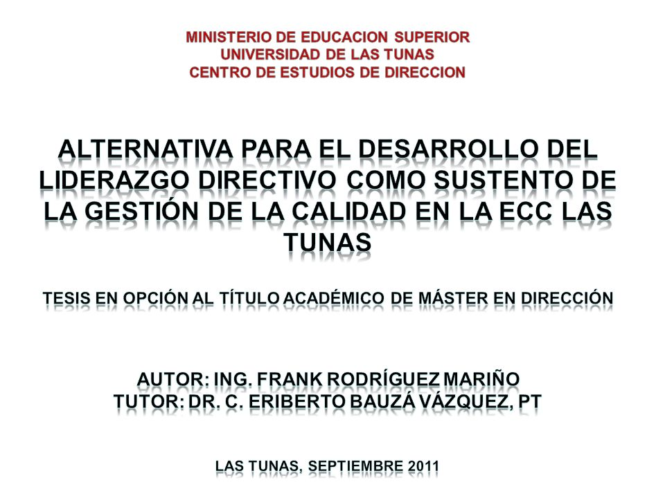 MINISTERIO DE EDUCACION SUPERIOR
