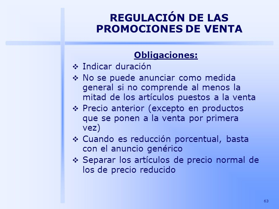 REGULACIÓN DE LAS PROMOCIONES DE VENTA