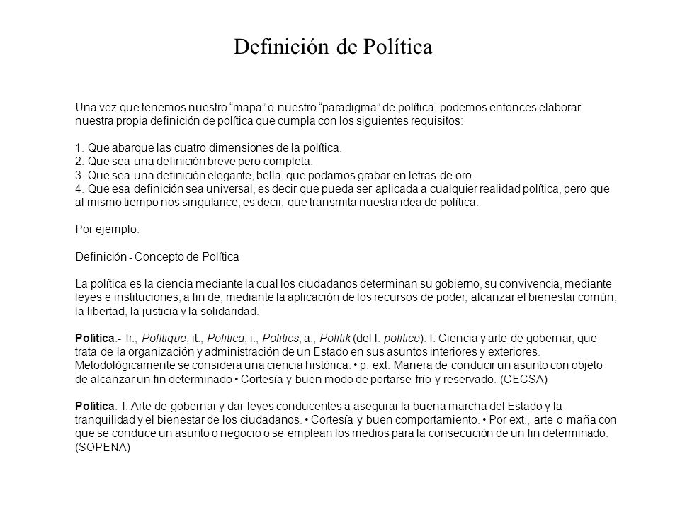 Definición de Política