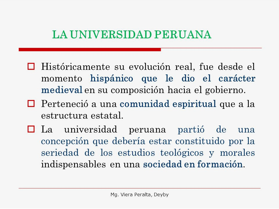 LA UNIVERSIDAD PERUANA