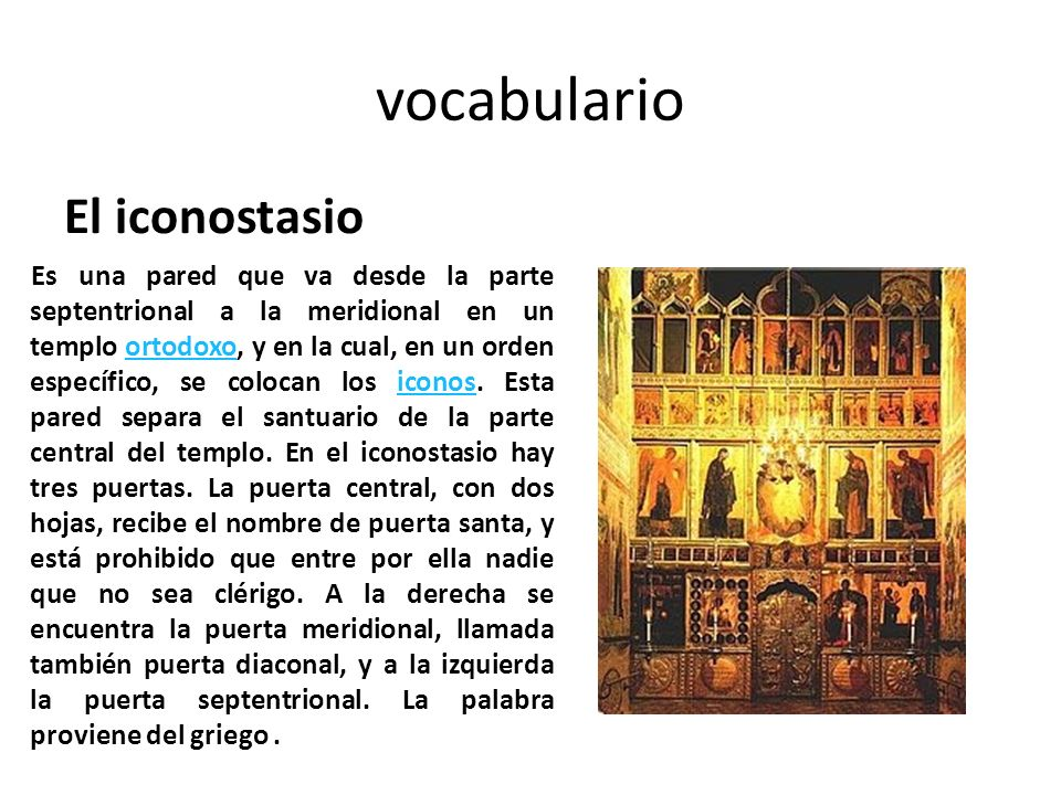 vocabulario El iconostasio