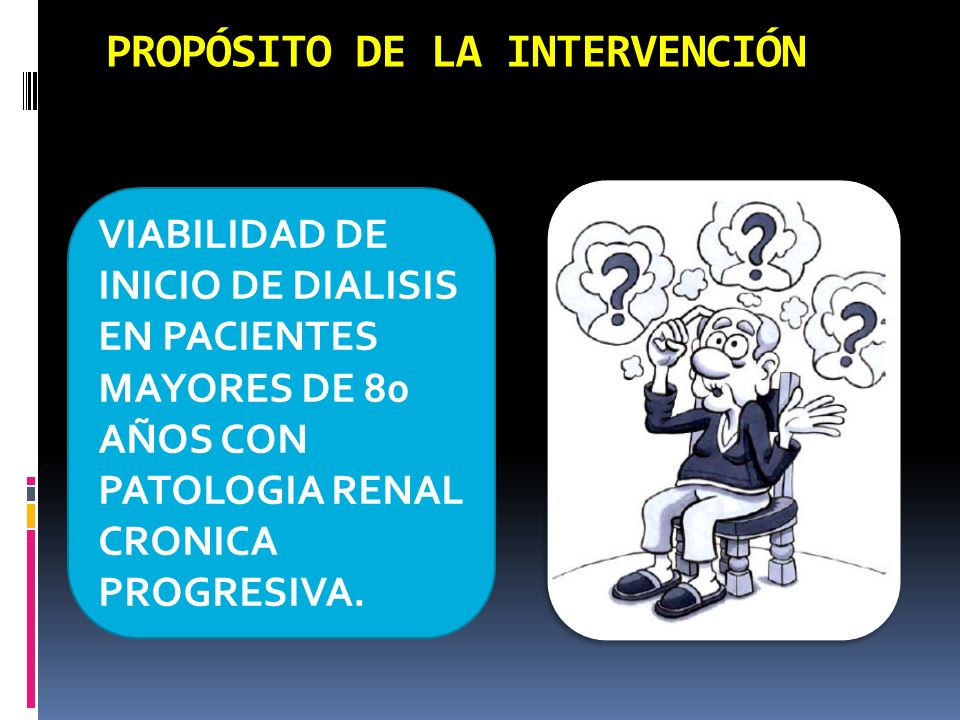 PROPÓSITO DE LA INTERVENCIÓN