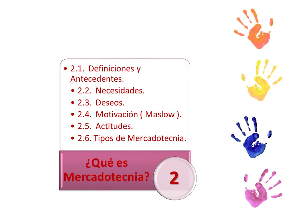 2 ¿Qué es Mercadotecnia 2.1. Definiciones y Antecedentes.