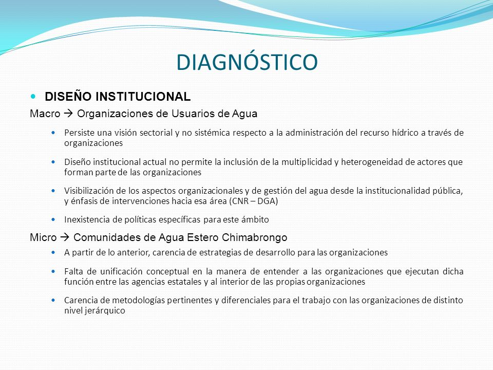 DIAGNÓSTICO DISEÑO INSTITUCIONAL