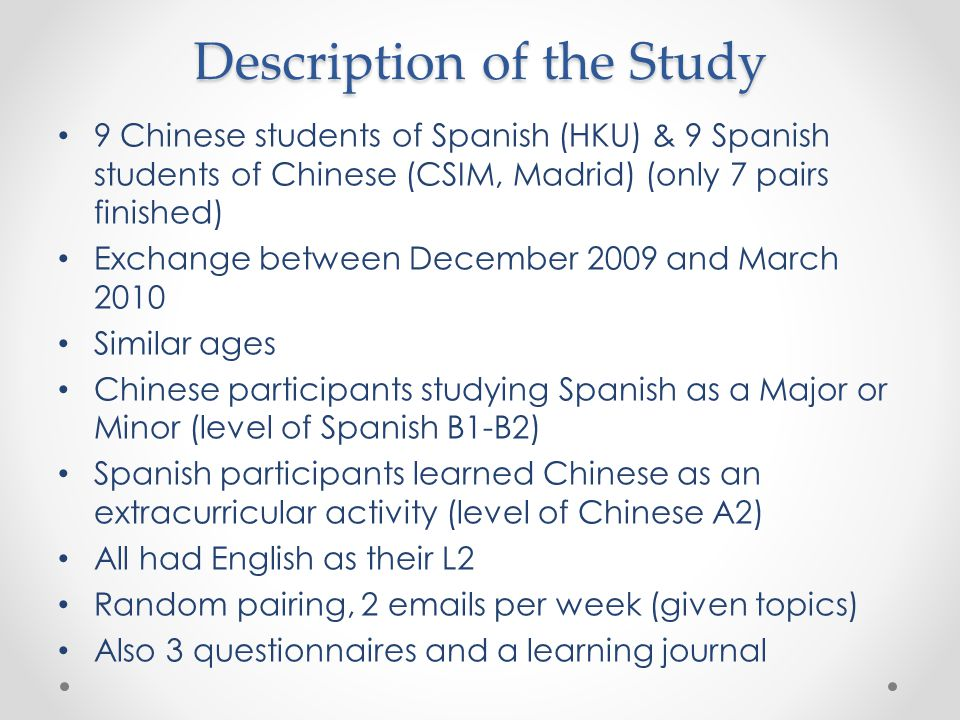 descriptive research paper definition To write a descriptive essay, you'll need to describe a person, object, or event so vividly that the reader feels like he/she could reach out and touch it tips for writing effective narrative and descriptive essays:.