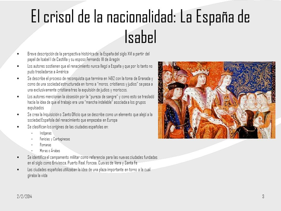 El crisol de la nacionalidad: La España de Isabel