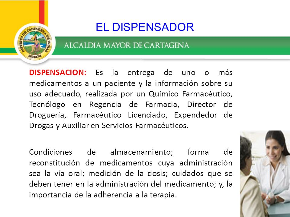 EL DISPENSADOR