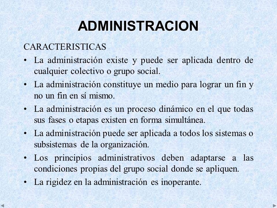 ADMINISTRACION CARACTERISTICAS
