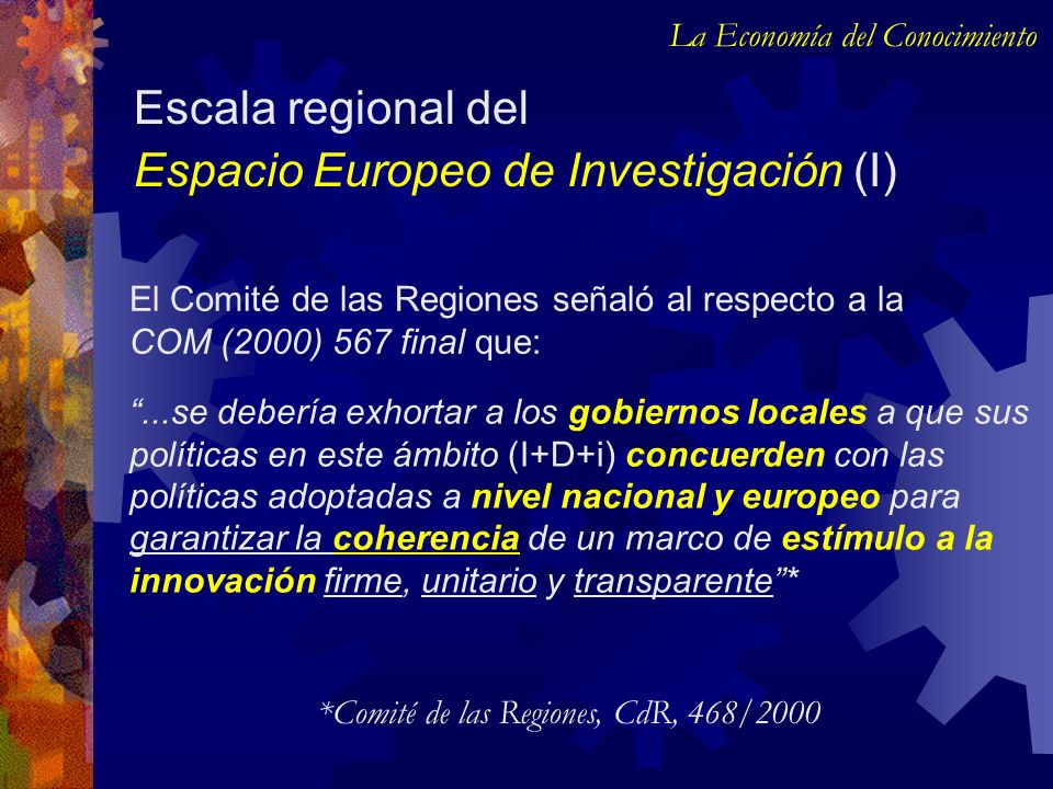 Espacio Europeo de Investigación (I)