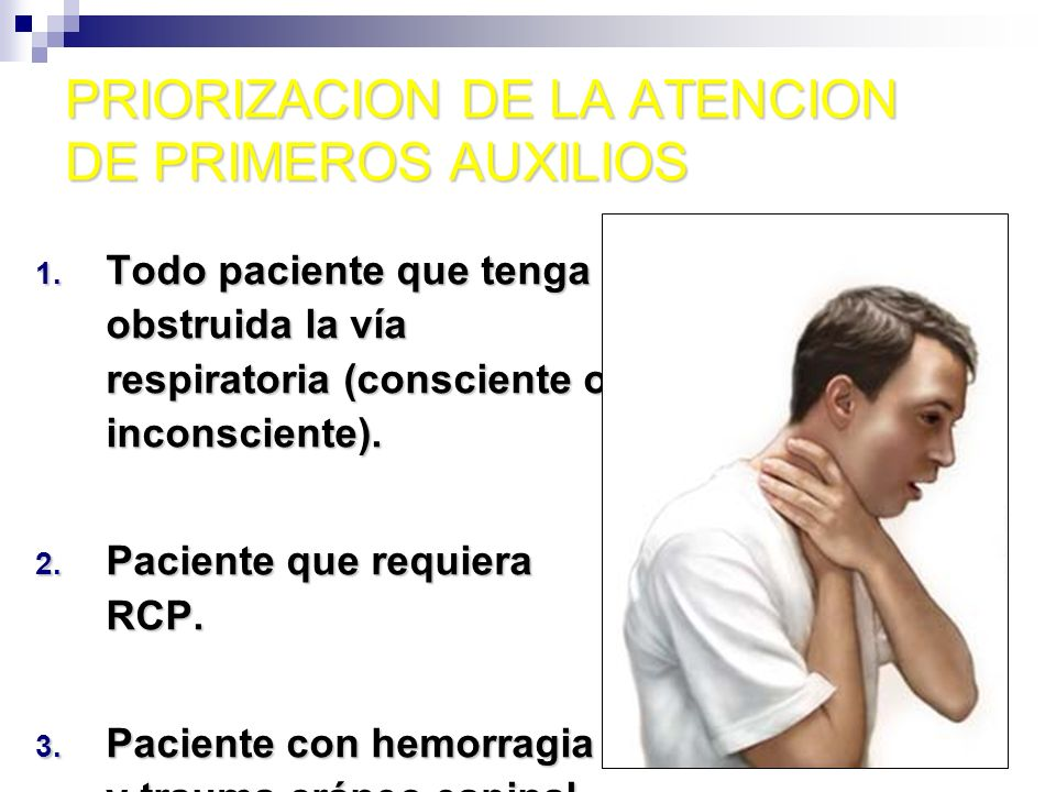 PRIORIZACION DE LA ATENCION DE PRIMEROS AUXILIOS