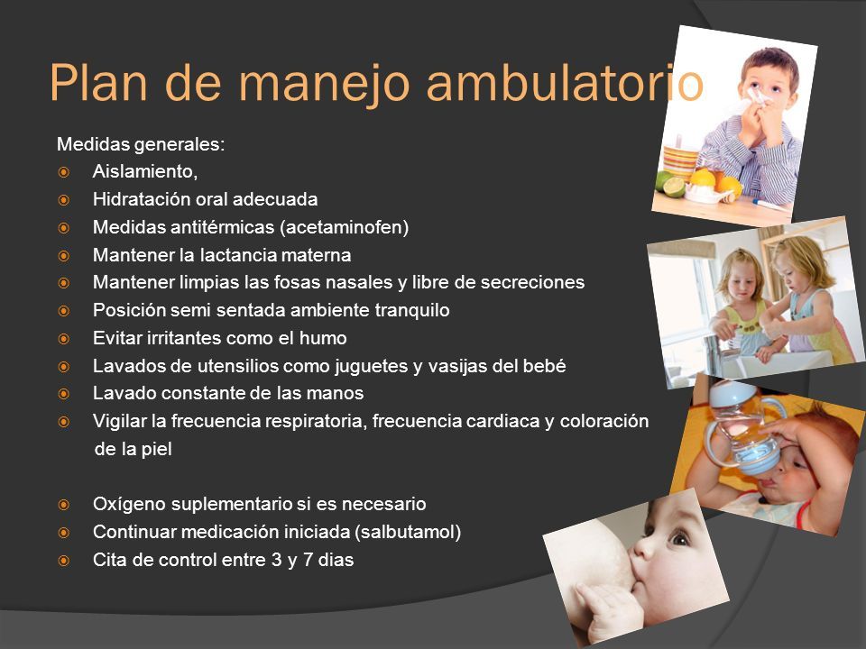 Plan de manejo ambulatorio
