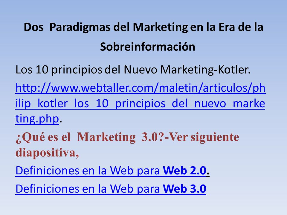 Dos Paradigmas del Marketing en la Era de la Sobreinformación