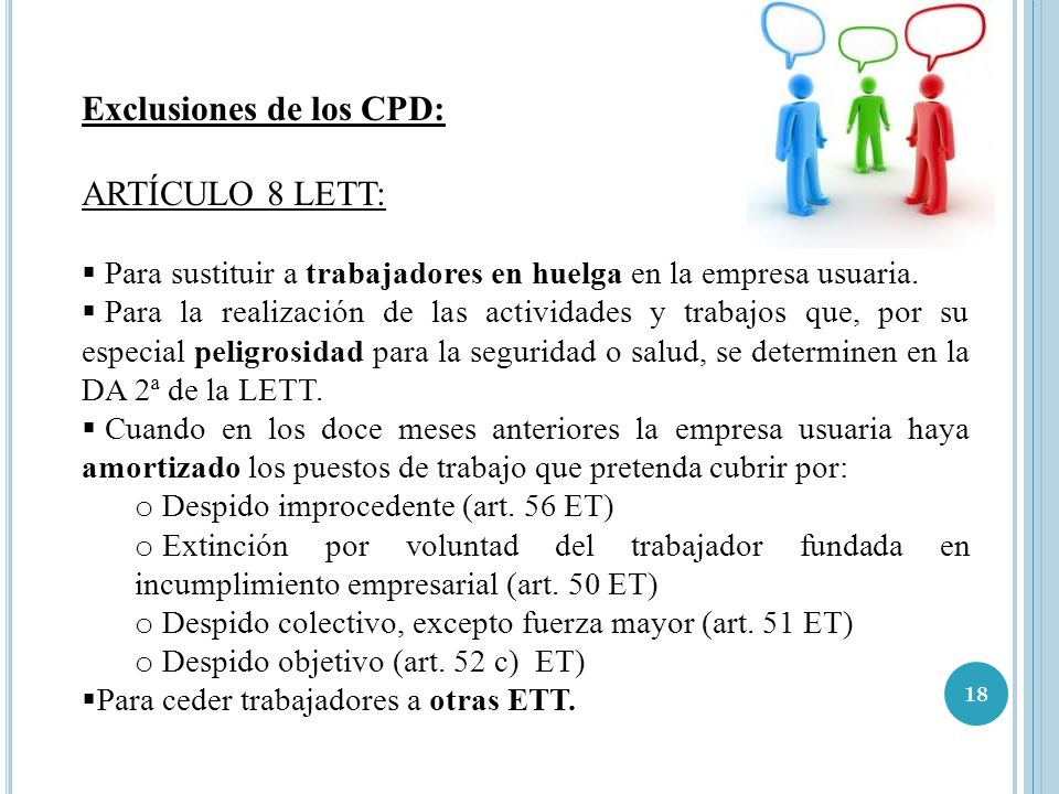 Exclusiones de los CPD: ARTÍCULO 8 LETT:
