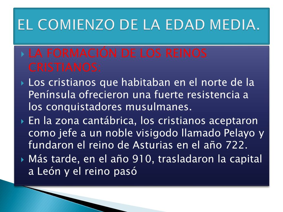 EL COMIENZO DE LA EDAD MEDIA.