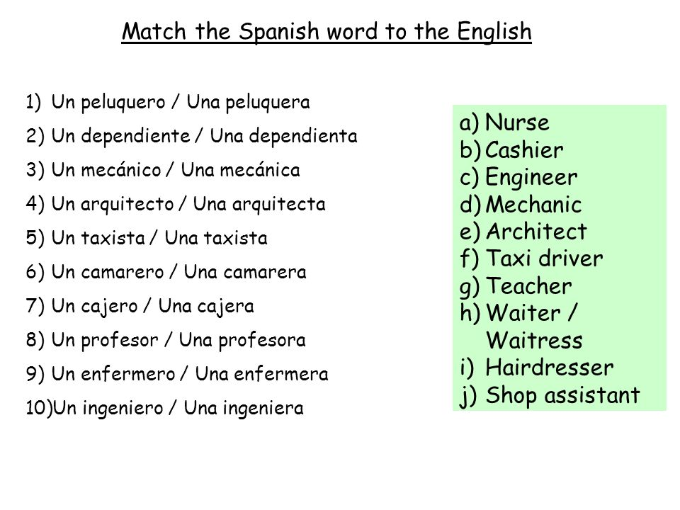 Match the Spanish word to the English