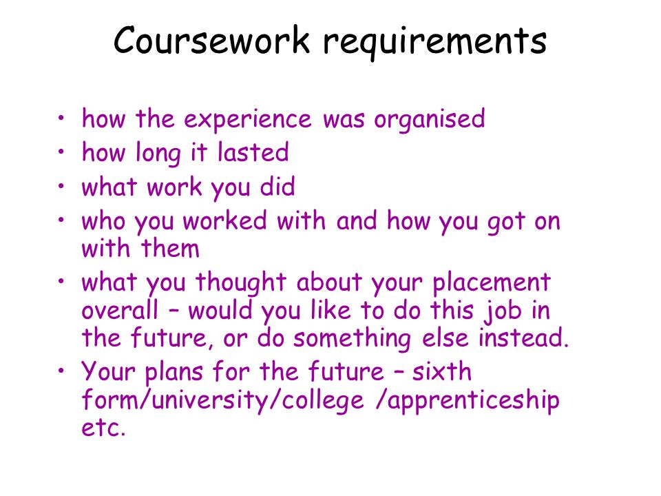 Coursework requirements
