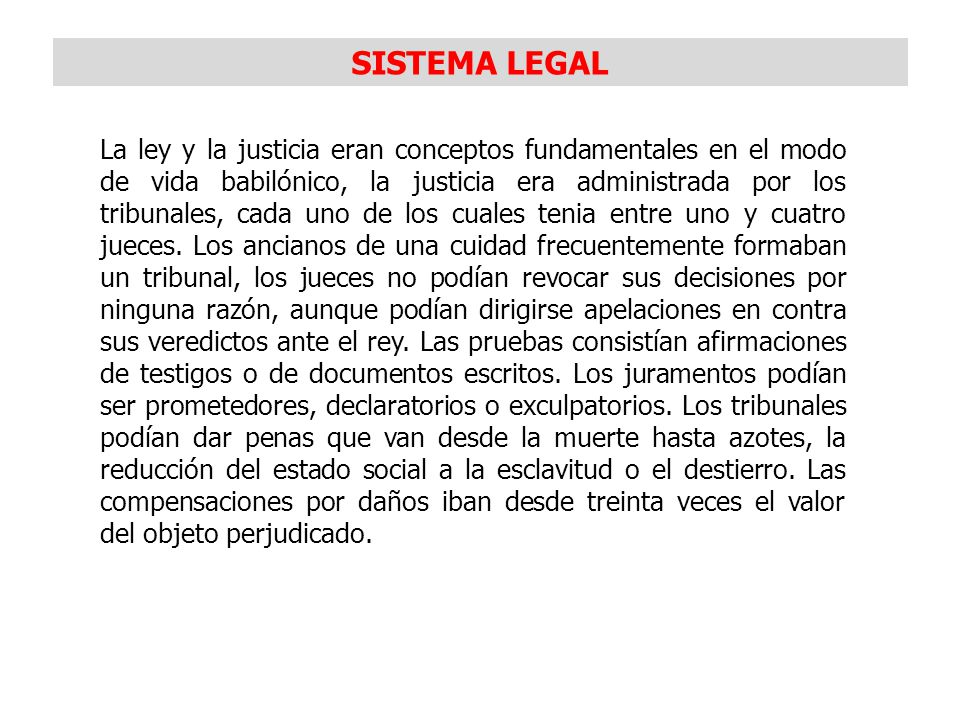 SISTEMA LEGAL