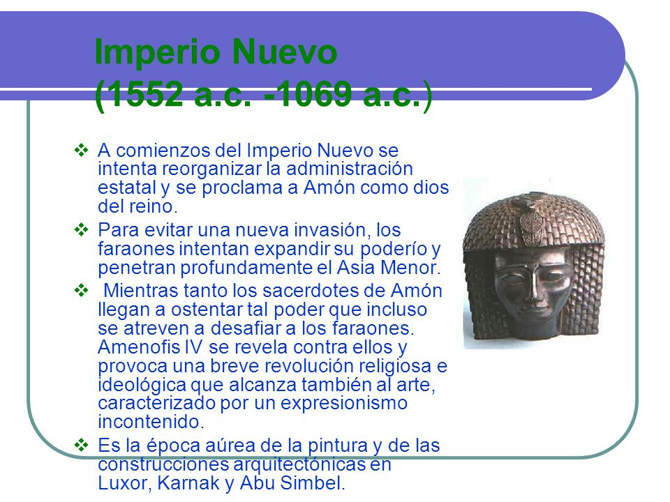 Imperio Nuevo (1552 a.c. -1069 a.c.)
