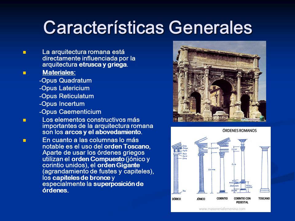 Arquitectura romana ppt descargar for 5 tecnicas de la arquitectura