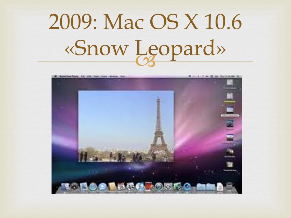2009: Mac OS X 10.6 «Snow Leopard»