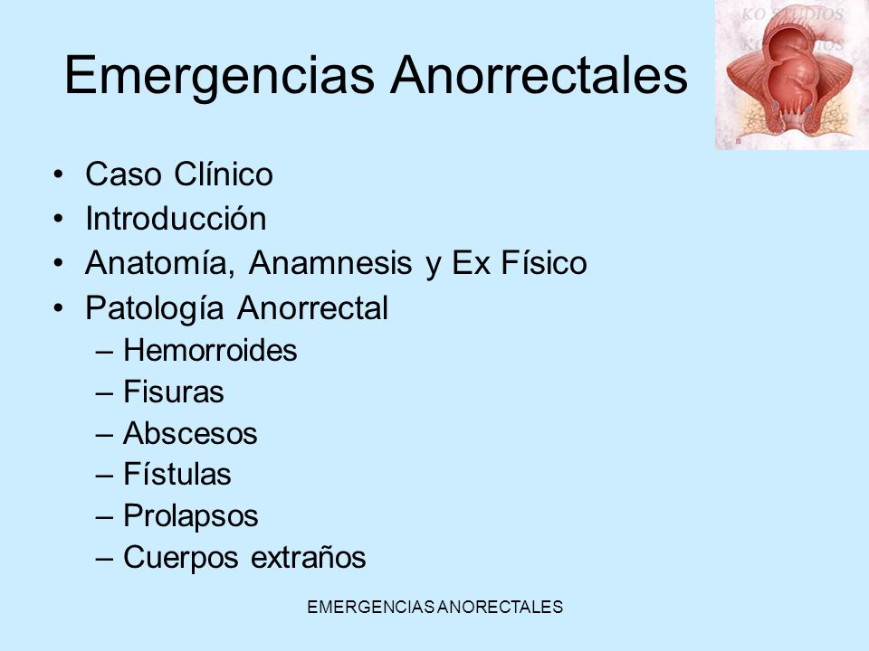 Emergencias Anorrectales