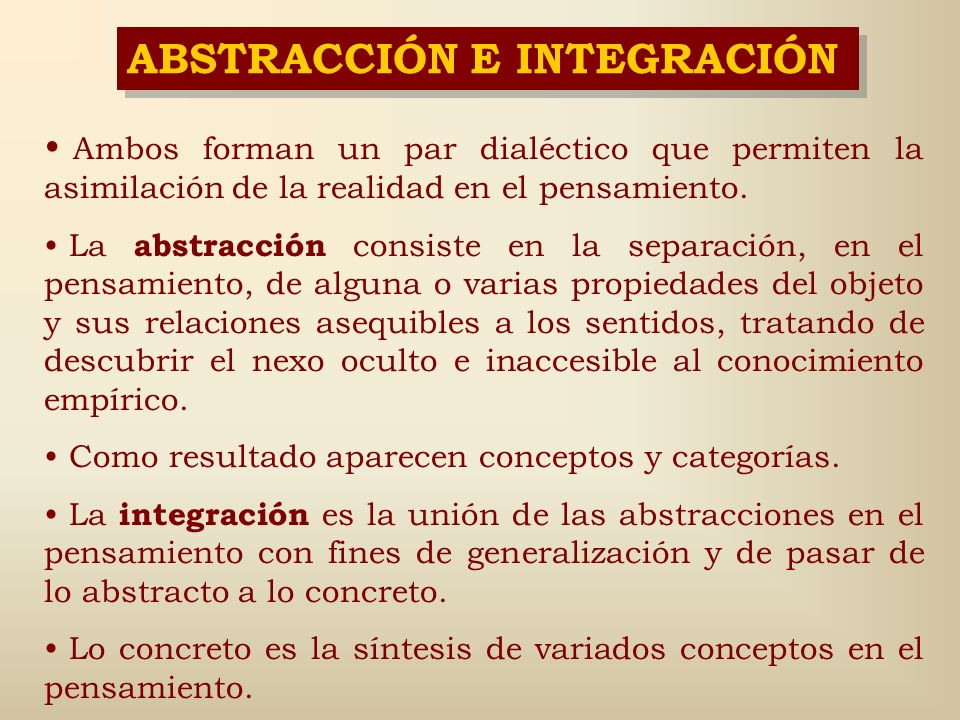 ABSTRACCIÓN E INTEGRACIÓN