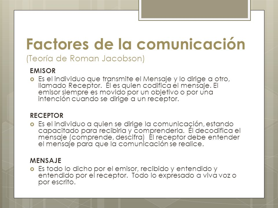 Factores de la comunicación (Teoría de Roman Jacobson)