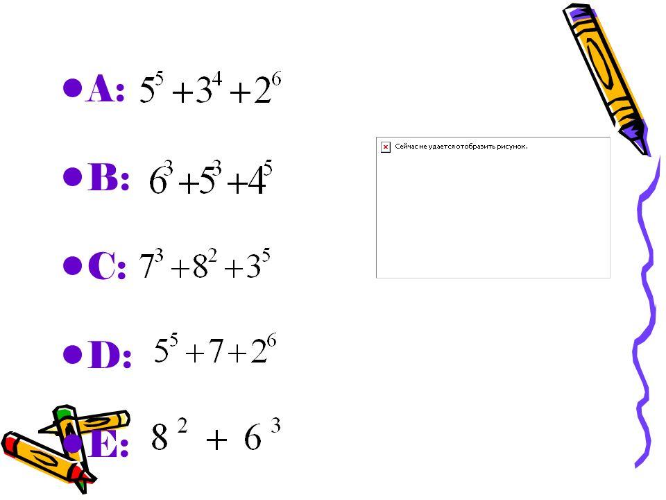 A: B: C: D: E: