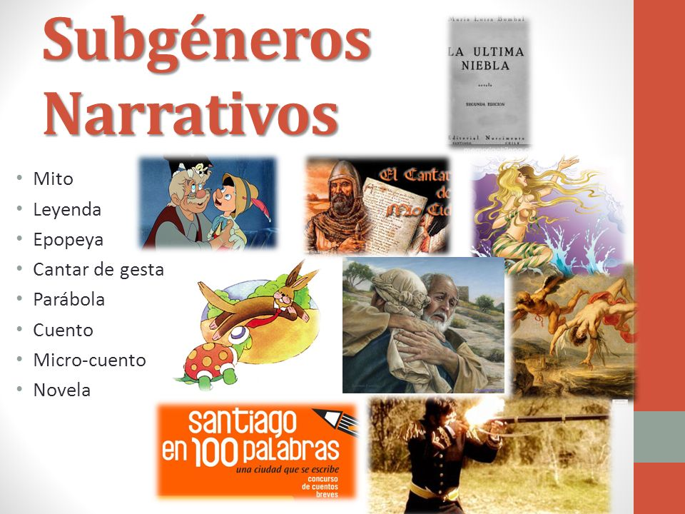 Subgéneros Narrativos