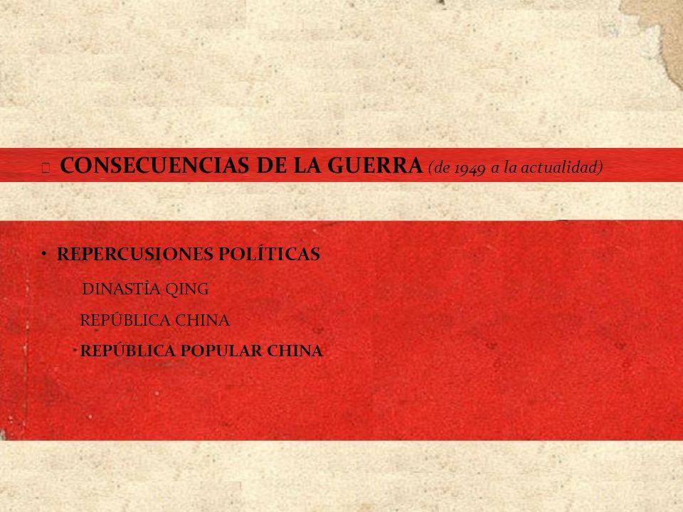 REPERCUSIONES POLÍTICAS DINASTÍA QING