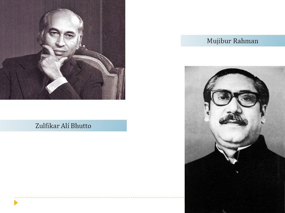 Mujibur Rahman Zulfikar Alí Bhutto