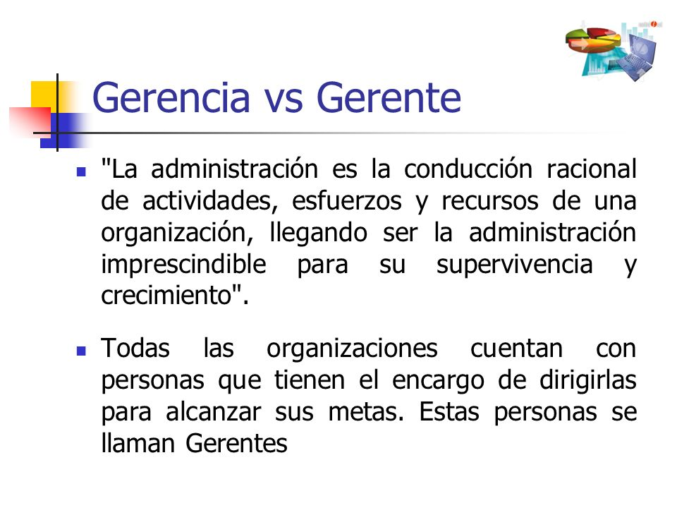 Gerencia vs Gerente