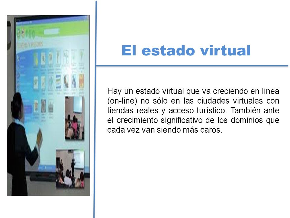 El estado virtual