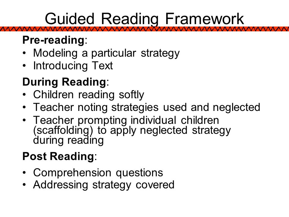Guided Reading Framework
