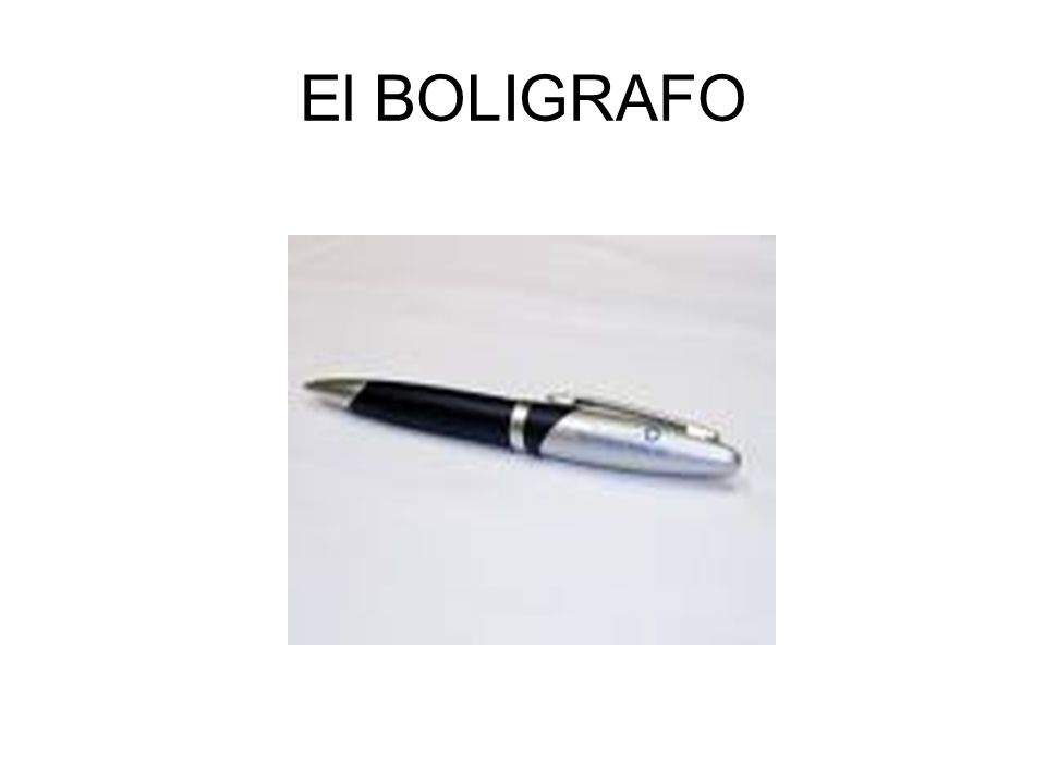El BOLIGRAFO