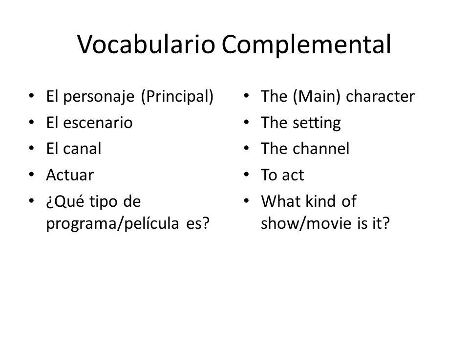Vocabulario Complemental