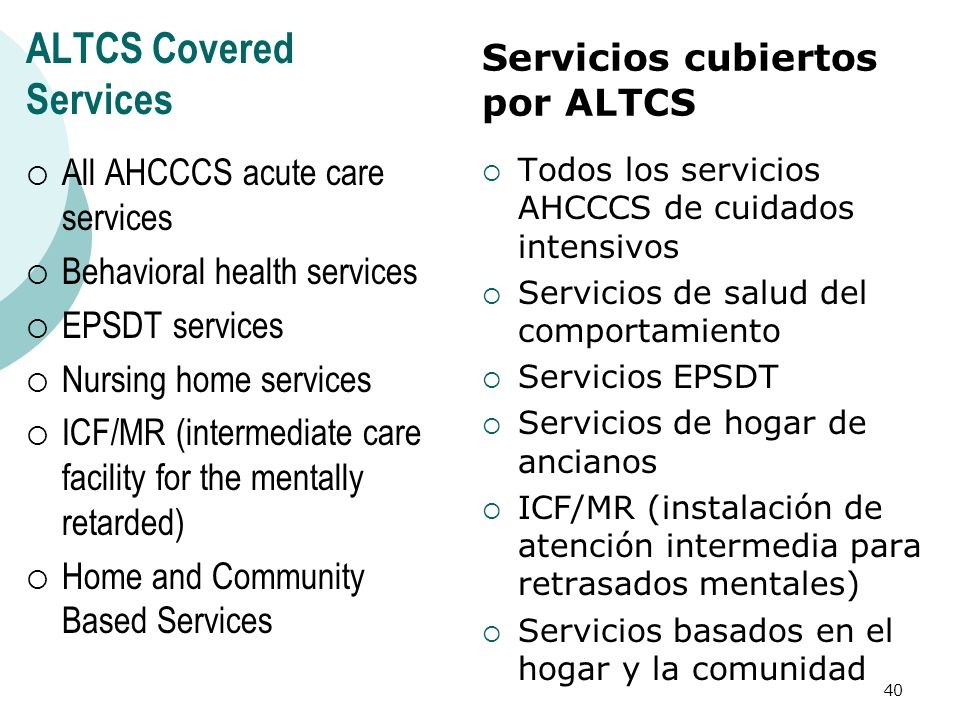 ALTCS Covered Services