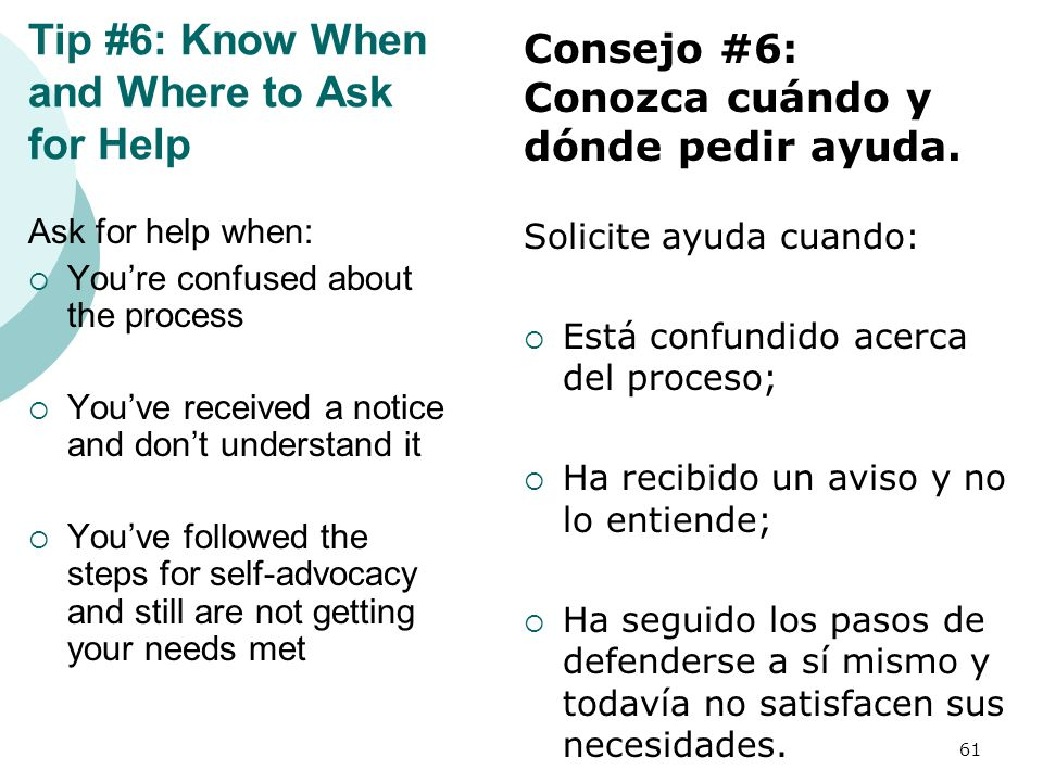 Tip #6: Know When and Where to Ask for Help
