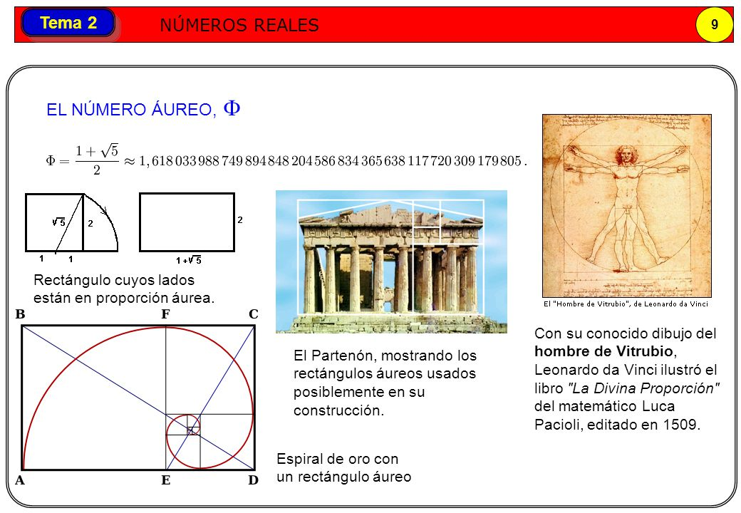 EL NÚMERO ÁUREO,  Rectángulo cuyos lados están en proporción áurea.