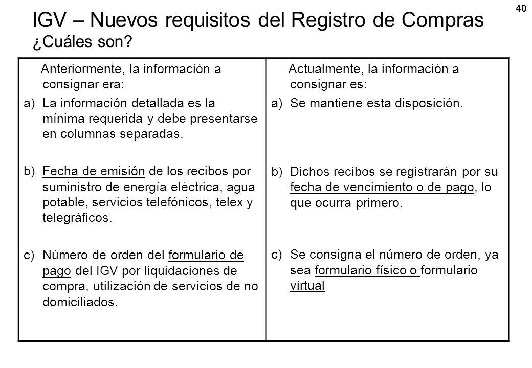 IGV – Nuevos requisitos del Registro de Compras ¿Cuáles son