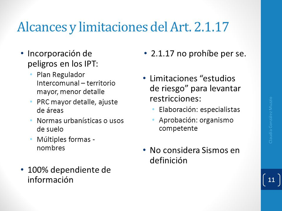 Alcances y limitaciones del Art. 2.1.17