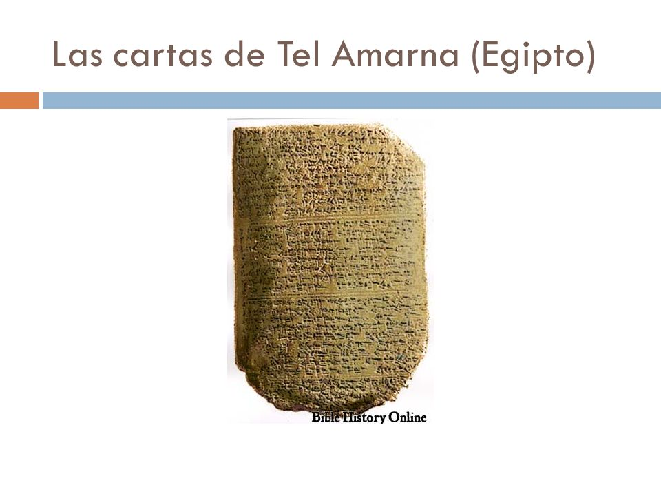 Las cartas de Tel Amarna (Egipto)
