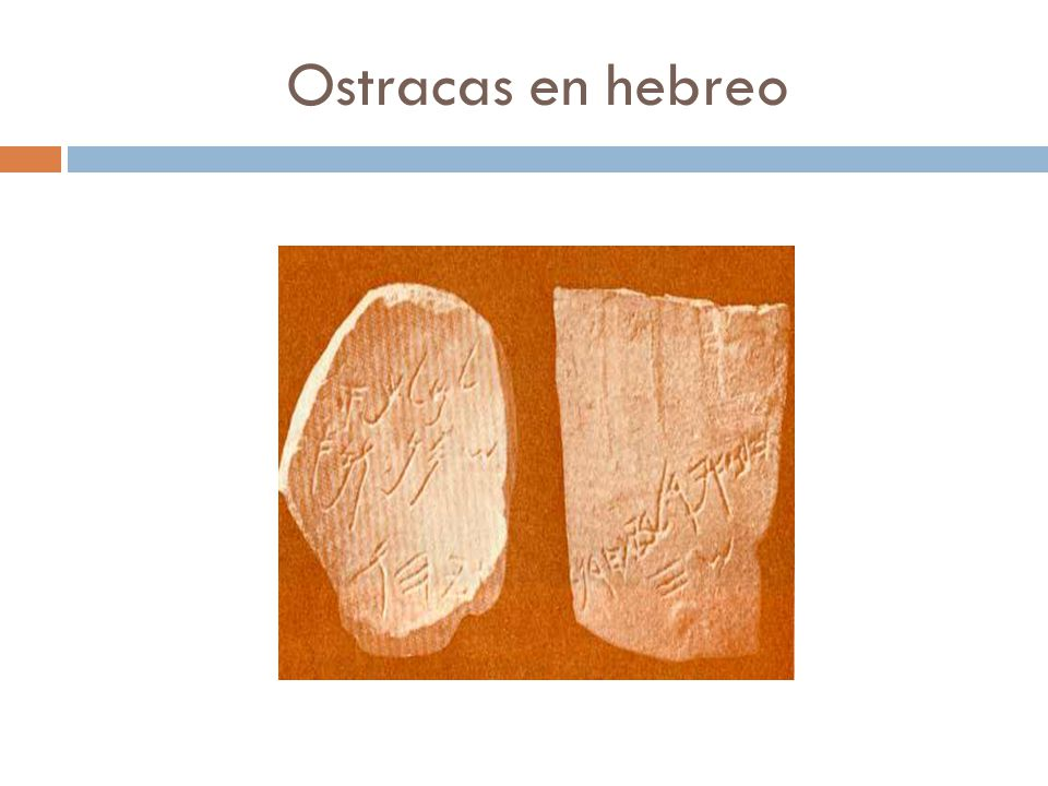 Ostracas en hebreo
