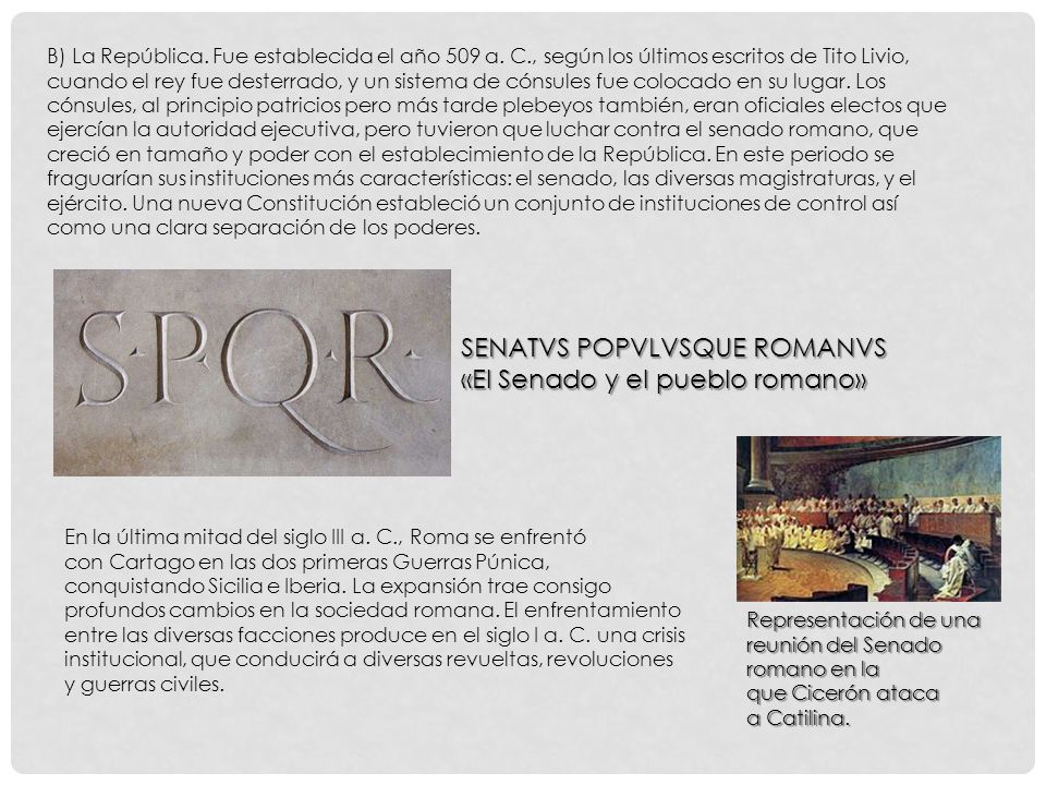 SENATVS POPVLVSQUE ROMANVS «El Senado y el pueblo romano»