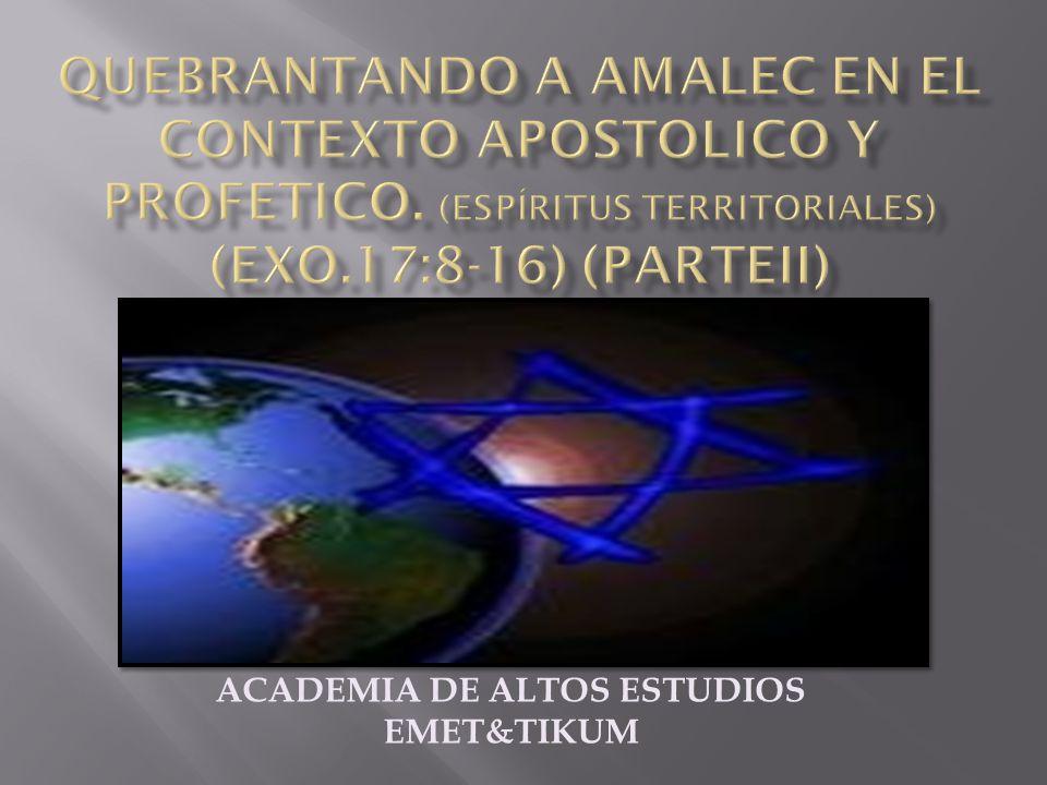ACADEMIA DE ALTOS ESTUDIOS EMET&TIKUM