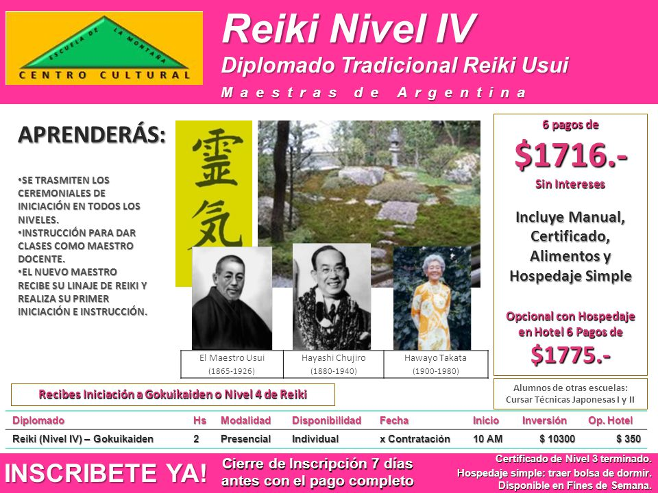 Reiki Nivel IV APRENDERÁS: INSCRIBETE YA!