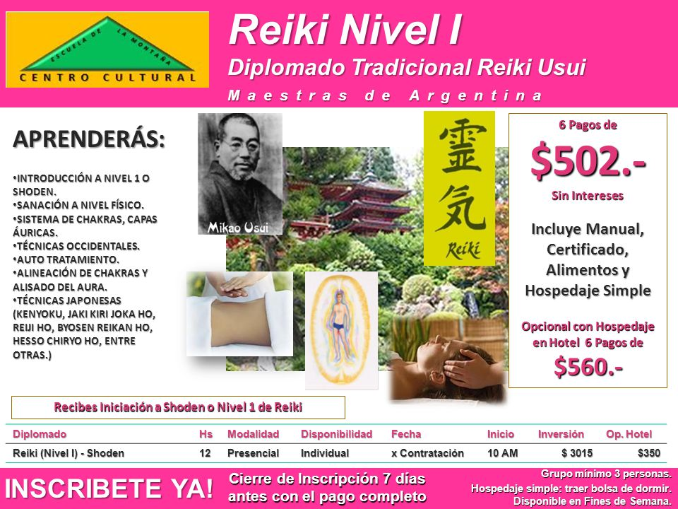 Reiki Nivel I APRENDERÁS: INSCRIBETE YA!