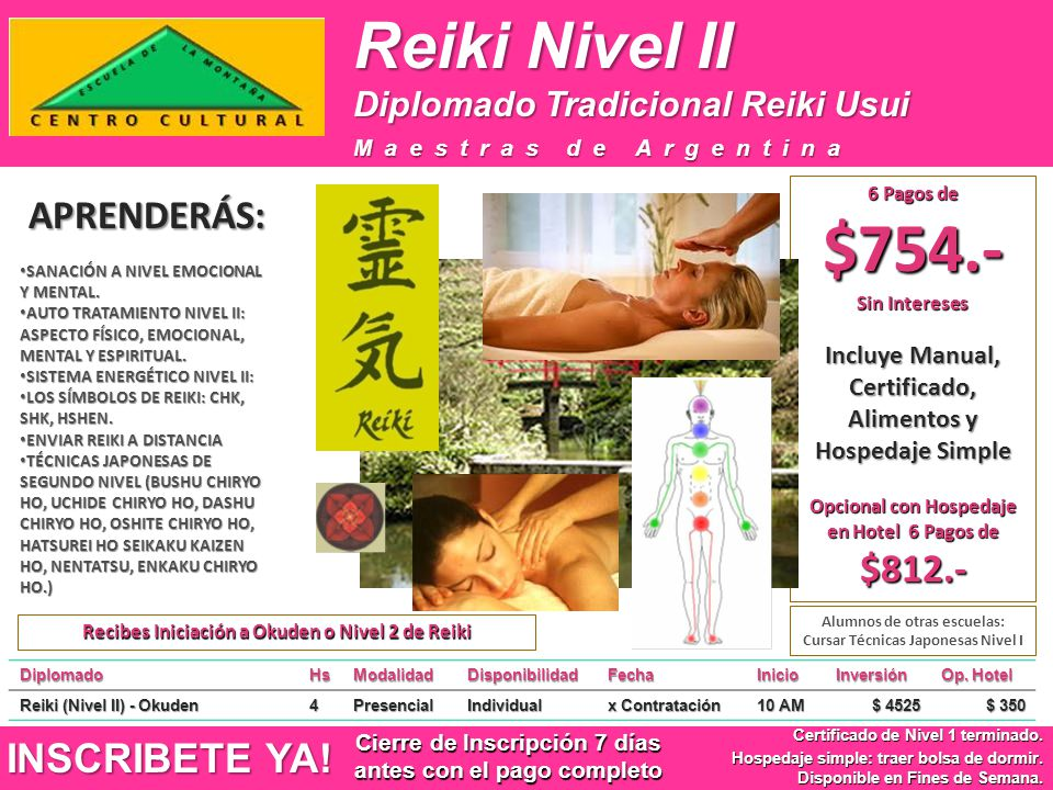 Reiki Nivel II APRENDERÁS: INSCRIBETE YA!