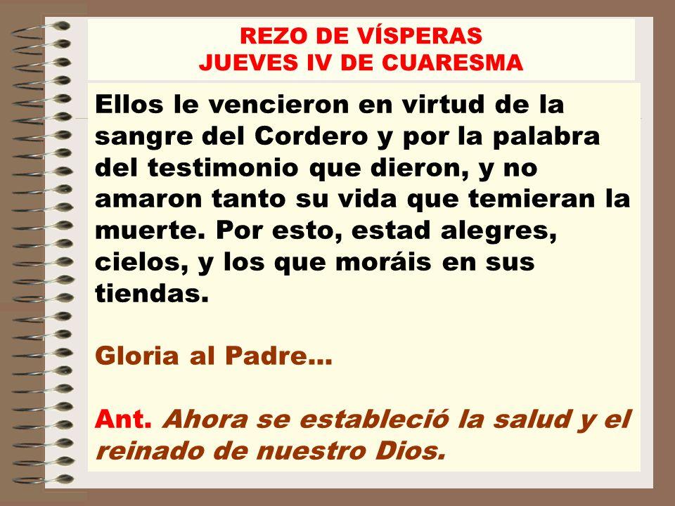 Ant. Ahora se estableció la salud y el reinado de nuestro Dios.