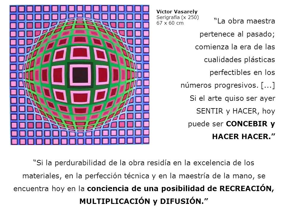 Víctor Vasarely Serigrafía (x 250) 67 x 60 cm.